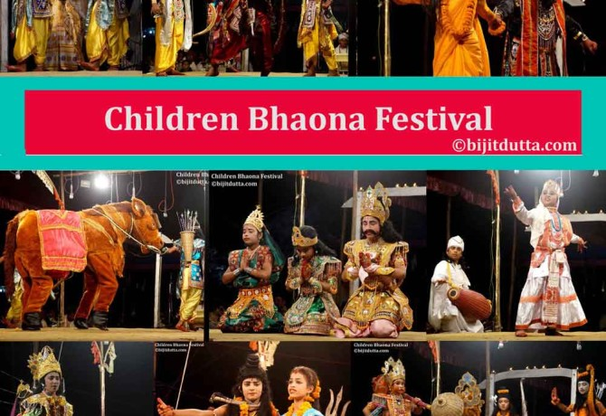 Children_Bhaona_Festival_Co