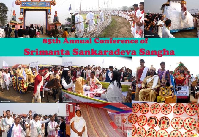 Sankara-Sangha-2016-Cover
