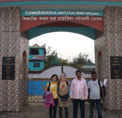 Cinnamara Jatiya Bidyalay
