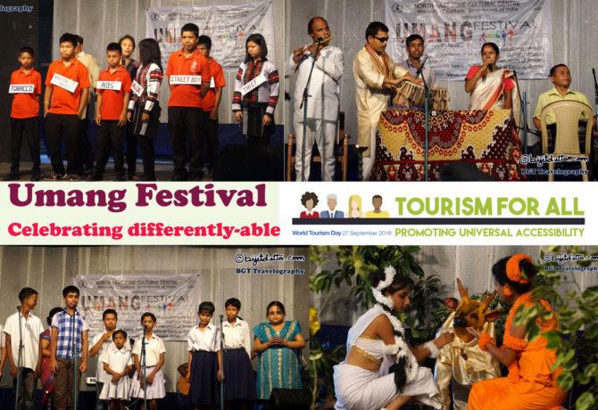 Umang Festival, NEZCC