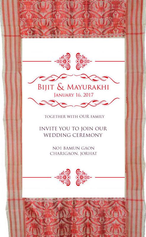 Join My Wedding 16-01-2017